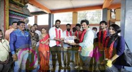 Korilla Movie Pooja Pic Tamil Gallery