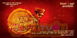 Thimiru Pudichavan Movie Posters Tamil Gallery