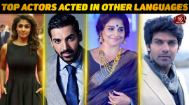 Top 10 Malayalam Artists Who Act In Other Languages Too