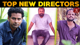 Top 10 New Directors In Malayalam