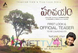 First Look And Teaser Announcement Poster #Parichayam Telugu Gallery