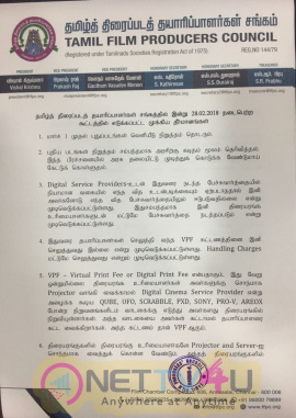 Producers Council URGENT PRESS RELEASE 28-02-2018 Tamil Gallery