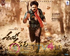 Shambho Shankara Movie New Look Telugu Gallery