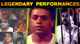 Top 10 Legendary Performances In Malayalam Film History