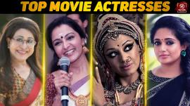 Top 10 Malayalam Actresses