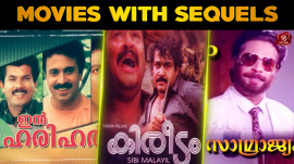 Top 10 Malayalam Movies With Sequels