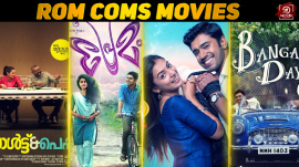 Top 10 Rom-coms In Malayalam