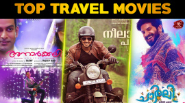 Top 10 Travel Movies In Malayalam