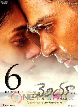 Mani Ratnam Cheliyaa 6 Days To Go Stunning Poster Telugu Gallery