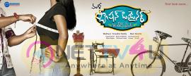 Pre Look Fashion Designer S/o Ladies Tailor Poster Telugu Gallery
