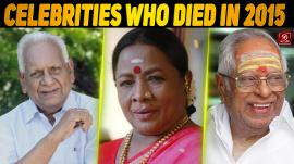 Kollywood Celebrities Who Died In 2015
