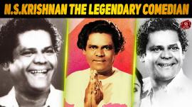 Remembering N S Krishnan-The Legendary Comedian