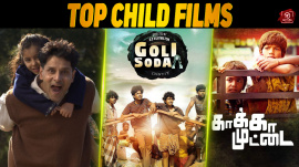 The Top 10 Tamil Films On Children