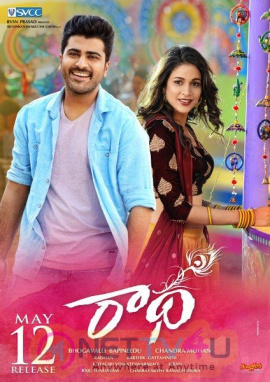 Radha Movie Release Date Poster And Photo Telugu Gallery