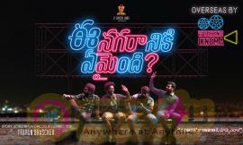 Ee Nagaraniki Emayindi First Look Poster Telugu Gallery