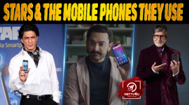10 Celebs And The Mobile Phones They Use