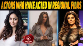 20 Bollywood Actors Who Have Acted In Regional Films