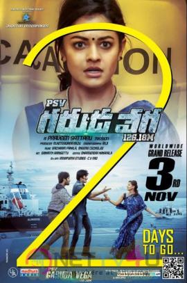 PSV Garuda Vega 2 Days To Go Posters Telugu Gallery