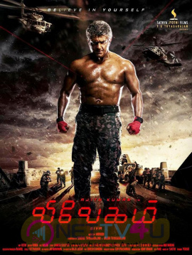 Vivegam Tamil Movie First Look Poster