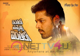 Inthalo Ennenni Vinthalo Movie Posters