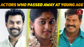 Malayalam Actors Who Passed Away At A Younger Age