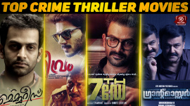 Top 10 Crime Thrillers In Malayalam