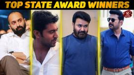 Top 10 State Award Winning Actors In Malayalam