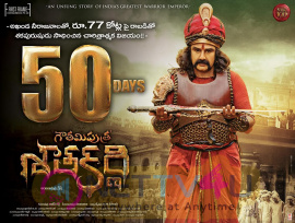 GPSK 50 Days Exclusive Poster HD Telugu Gallery