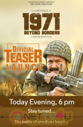 Malayalam Movie 1971 Beyond Borders Teaser Launch Today At 6 Pm Poster Malayalam Gallery