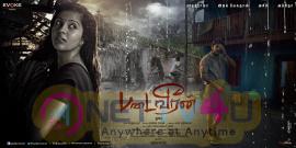 Padai Veeran Tamil Movie Goog Looking Poster Tamil Gallery