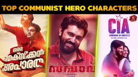 Most Popular Communist Hero Characters In Malayalam Films