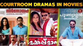 Top 10 Courtroom Dramas In Malayalam