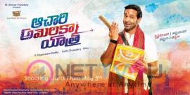 Achari America Yatra Stunning Poster And Pic Telugu Gallery