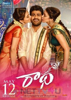 Release Date Poster Of Sharwanand  Radha  Telugu Gallery