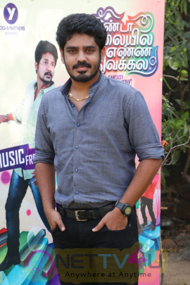 Yenda Thalaila Yenna Vaikala Movie Audio Launch Images