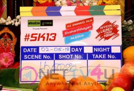 #SK13 Movie Pooja Images Tamil Gallery