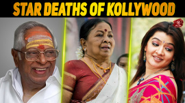 Star Deaths Of Kollywood
