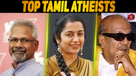 Top 10 Tamil Atheists
