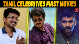 Top 10 Tamil Celebrities First Movies