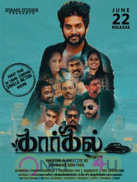 Kargil Movie Poster Tamil Gallery