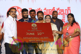 Telugu Movie Dubbing Artists Union Silver Jubilee Celebrations