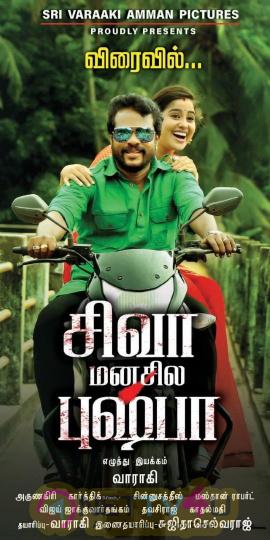 Siva Manasula Pushpa New Poster Stills  Tamil Gallery