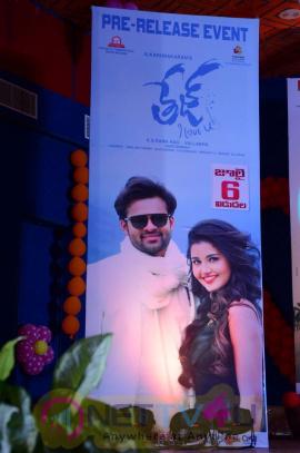 Tej I Love You Pre Release Event Stills