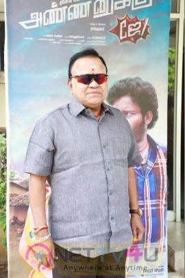 Annanukku Jai Movie Press Meet Images Tamil Gallery