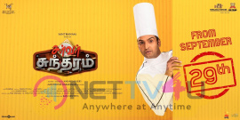 Server Sundaram Movie Released Date Poster Tamil Gallery