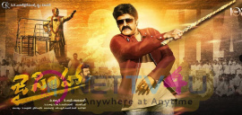 JaiSimha First Look And Title Poster Telugu Gallery
