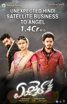 Angel Movie New Posters Telugu Gallery