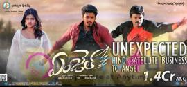 Care Of Surya Trailer 1 Million Views Poster Telugu Gallery