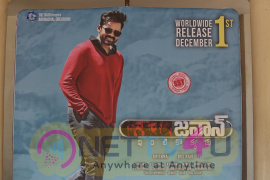 Jawaan Telugu Movie Press Meet Interview Pics