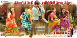 Raja The Great 3rd Week Posters Telugu Gallery